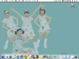 http://home.p00.itscom.net/tdms/hp/arc/pic/title_031005_desktop.jpg